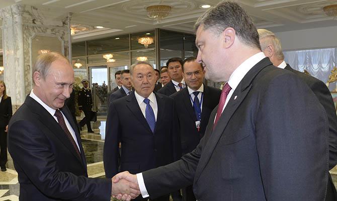 В «Голосе Украины» официально опубликован закон о прекращении договора о дружбе с Россией