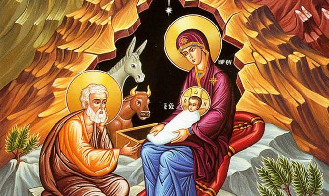 Сегодня - Рождество Христово по григорианскому календарю. Капитал