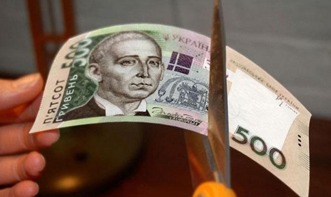 Украине за год нужно выплатить 14 миллиардов долларов госдолга