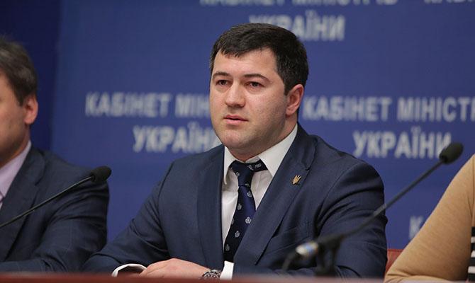 Суд разрешил Насирову выезжать за пределы Киева