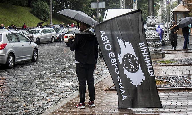 Государство не будет продлевать льготное оформление «евроблях»