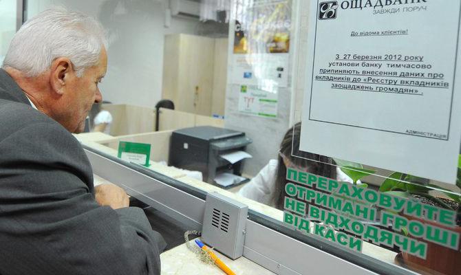 Украинцы активно понесли гривну в банки и начали брать кредиты