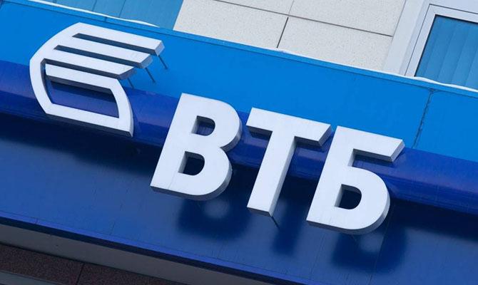 За время работы временной администрации из «ВТБ банка» вывели 100 миллионов