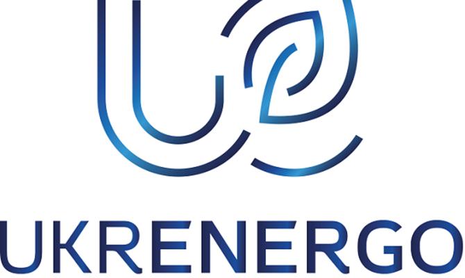 «Укрэнерго» подписало контракт со швейцарской Lalive на представление интересов против РФ за крымские активы