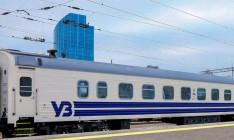 «Укрзализныця» обновила и перекрасила поезд Киев-Лисичанск