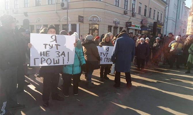 ВКиеве снова «развели» приверженцев халявы— Митинг против митингов
