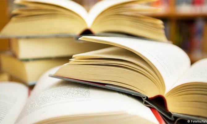 Украина запретила ввоз встрану еще 19 книжек из Российской Федерации