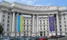 МИД отреагировал на высказывания венгерского министра про «полуфашисткий» закон