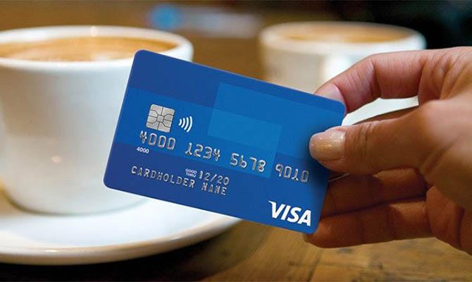 С апреля банки будут выдавать украинцам только бесконтактные карты Visa