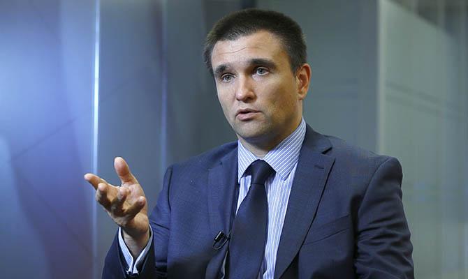 Климкин: отток украинцев заграницу неявляется аварией