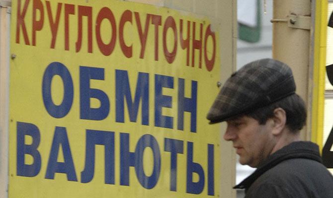 Украинцы в марте активно скупали валюту