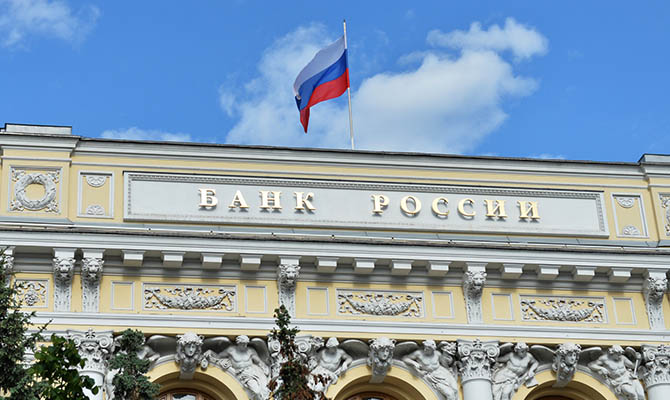 Золотовалютные резервы РФ достигли пятилетнего максимума