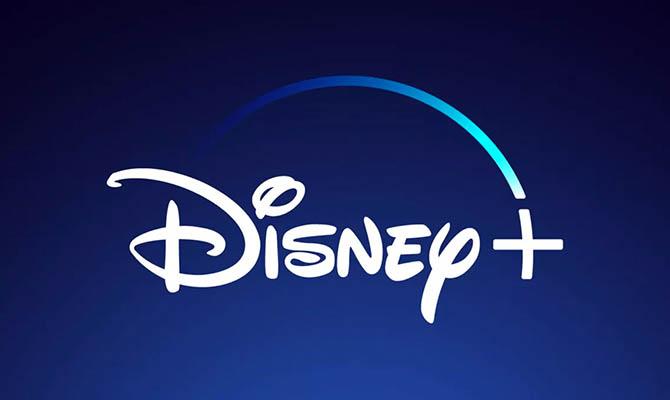 Disney запустит в ноябре собственный стриминговый сервис