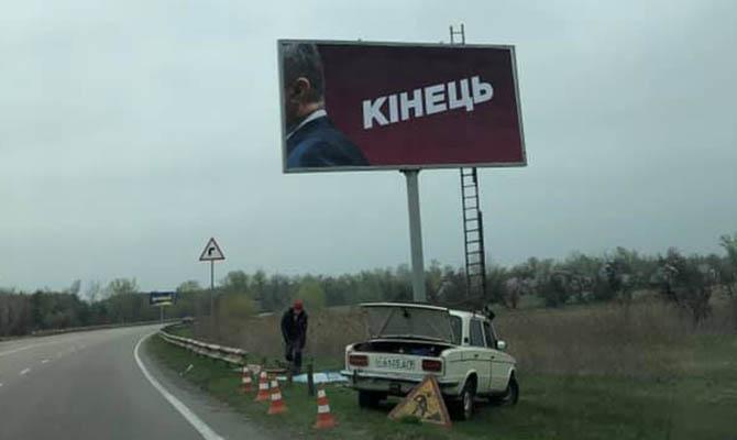В штабе Порошенко винят Коломойского в появлении скандальных бордов