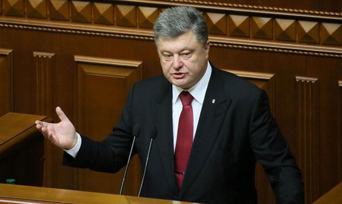 Порошенко о западных санкциях: Россия уже потеряла $150 миллиардов и десять лет развития