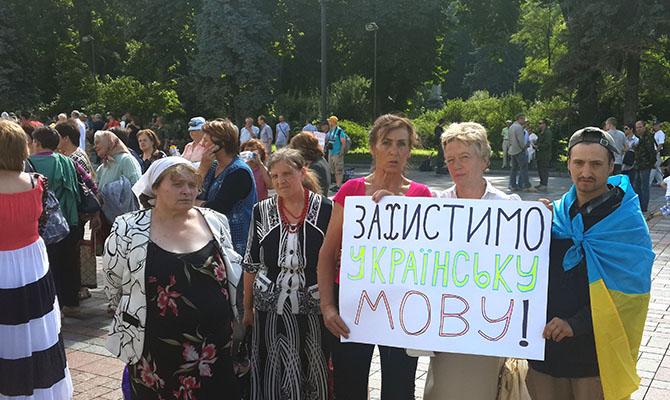 Текст языкового закона опубликовали на сайте «Голоса Украины»