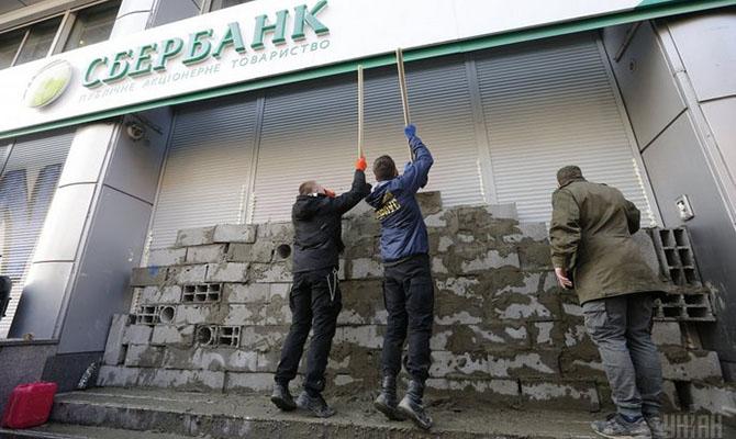 Российский Сбербанк все еще хочет продать украинскую «дочку»