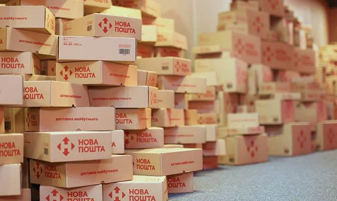 Новая Почта» с начала года открыла более 700 новых отделений. Капитал