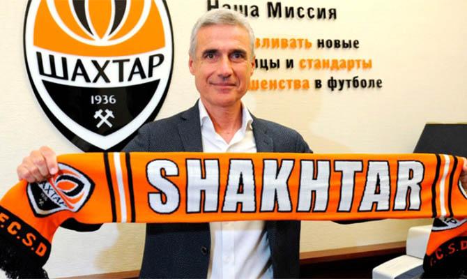 У ФК «Шахтер» новый тренер