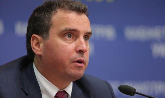 Международный финансовый аудит «Укроборонпрома» может быть начат уже в сентябре, — Абрамавичус