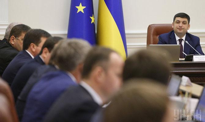 Гройсман обещает в 2020 году минимальную зарплату в 5,5 тысяч гривен