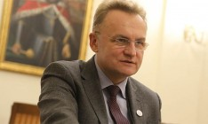 СБУ занялась «мусорной блокадой» Львова