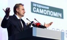 «Самопомич» требует от ЦИК распустить ОИК в округе №94 из-за фальсификаций в пользу Кононенко