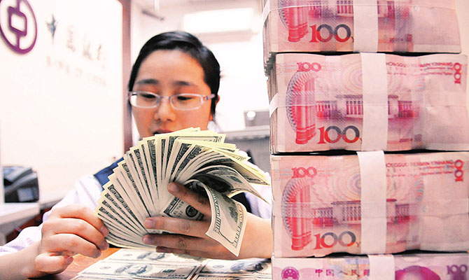Китай за девять лет существенно сократил долю долларов в валютных резервах