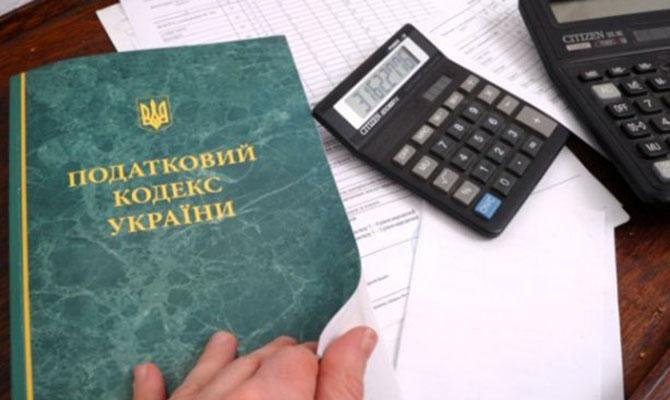 У Зеленского намерены устранить «лазейки» в Налоговом кодексе