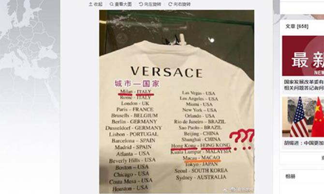 Versace пришлось извиниться за футболки с Китаем без Макао и Гонконга