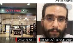 Организатор наркокартеля сбежал в аэропорту «Борисполь» в день экстрадиции в Израиль