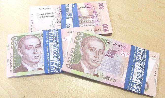 Набанк предупреждает о наплыве поддельных банкнот в 500 гривен