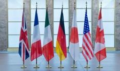 «Семерка» среди прочих вопросов обсудит Украину