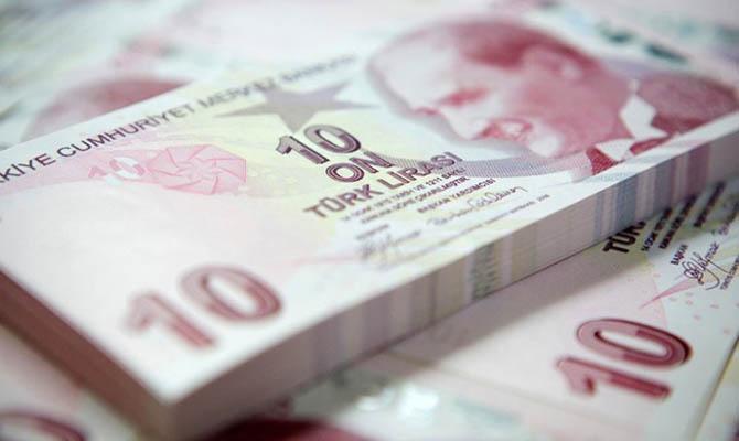Турецкий центробанк снизил ключевую ставку сразу на 3,25%