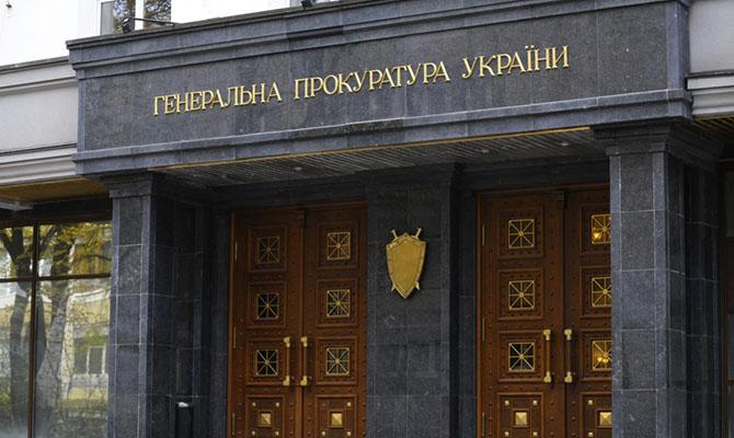 Рябошапка уволил прокуроров еще трех областей