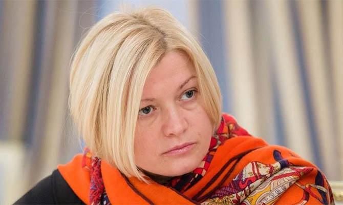 Регламентный комитет предлагает лишить Геращенко права участия в 5 заседаниях Рады