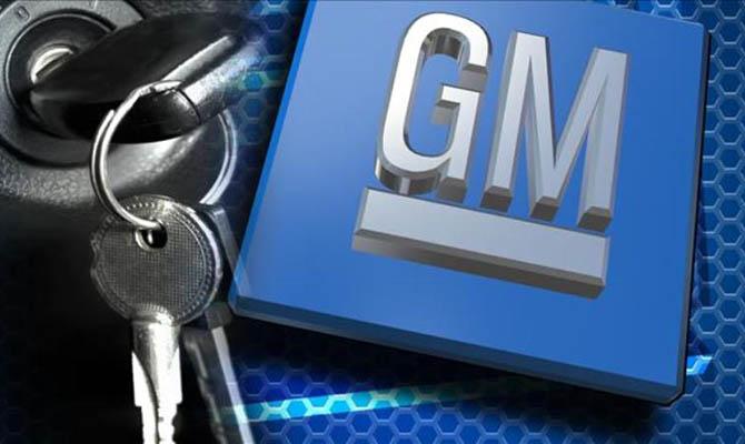 Почти 50 тысяч работников General Motors в США начали забастовку