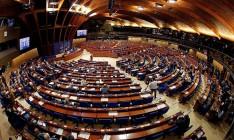 Украина официально отказалась от участия в осенней сессии ПАСЕ