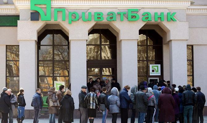 ПриватБанк требует от Коломойского деньги за митинги