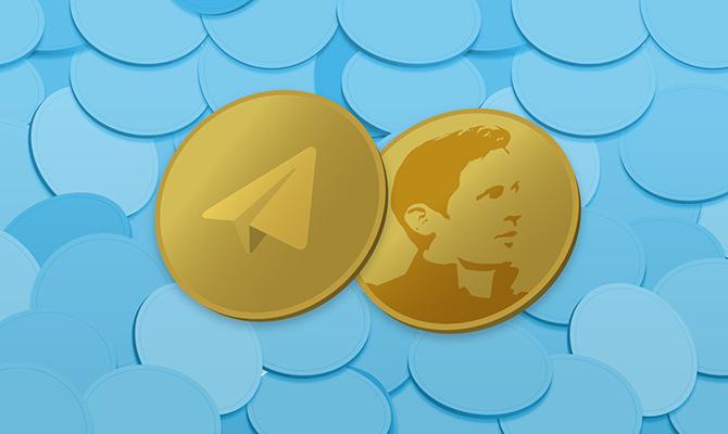 В США приостановили выпуск криптовалюты Telegram