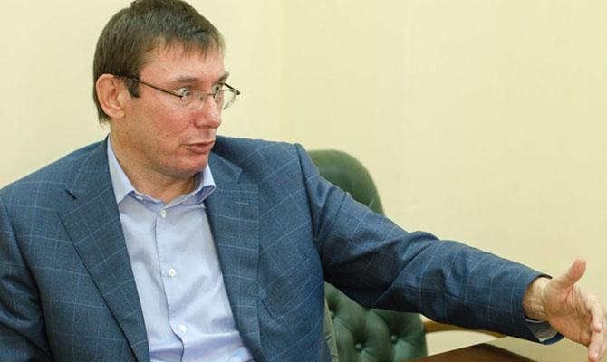 Сообщники Джулиани работали в США в интересах Луценко, - NBC