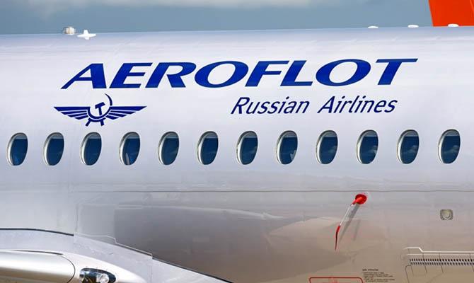В МИД РФ прокомментировали возможность возобновления авиасообщения с Украиной