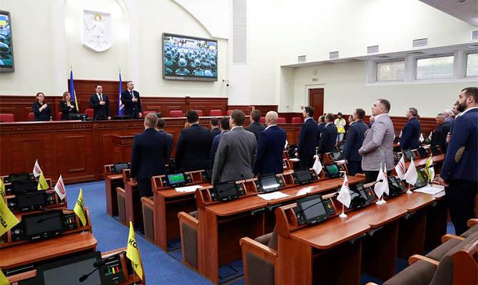 Киеврада с третьей попытки собралась на заседание