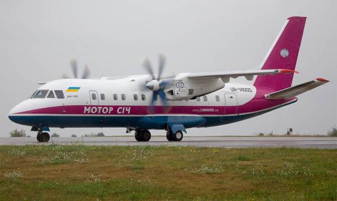 «Мотор Сич» отменяет большинство рейсов из Киева в Одессу и Львов