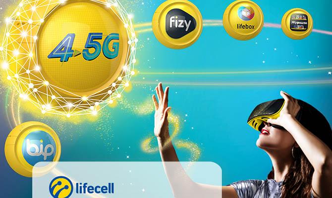 lifecell анонсировал запуск цифровой карты eSIM