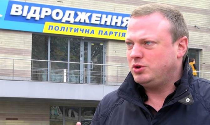Главой Днепропетровского облсовета стал Святослав Олейник
