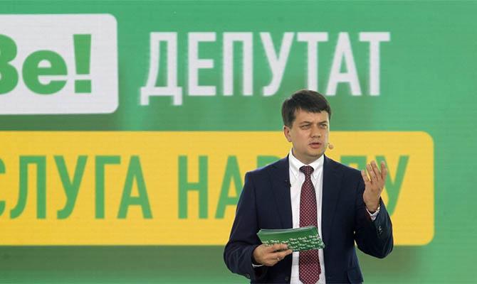 Стало известно, кто возглавит партию «Слуга народа» вместо Разумкова