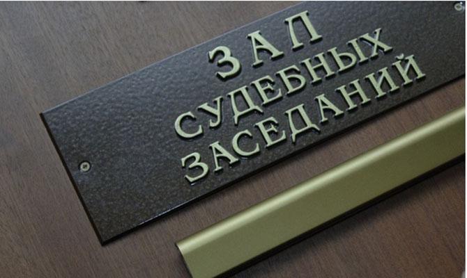 Суд из ЛНР назначил собственника ТЦ возле «Детского мира», – публицист
