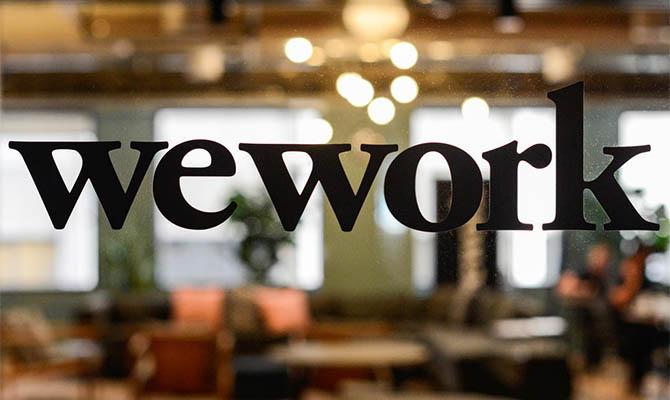 В США начали расследование в отношении компании WeWork