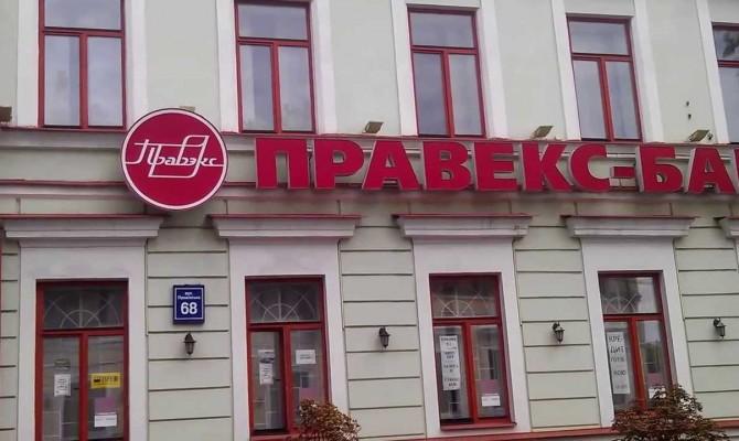 «Паршивые овцы»: 10 убыточных банков Украины